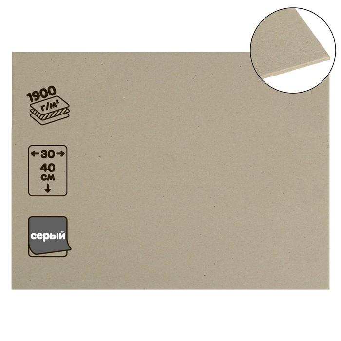 Картон переплетный 3,0 мм 30*40 см 1900 г/м² серый