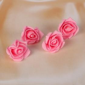 Набор цветков-бантов из фоамирана,  D=5 см, 4 шт,  розовый