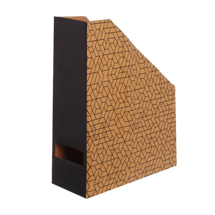 Органайзер для папок «Геометрия», 24,6 х 30,1 х 9,6 см