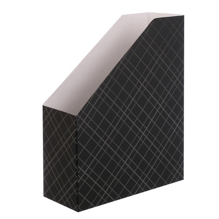 Органайзер для папок «Самое важное», 24,6 х 30,1 х 9,6 см
