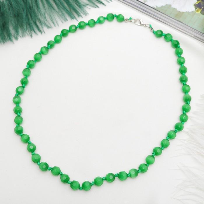 """Бусы """"Кошачий глаз"""" шар №8, гранёный, цвет зелёный, через узел, 50см"""