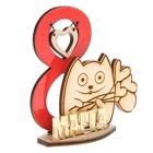 """Сувенир дерево с золотом """"8 марта Кот"""" 9,5х9,5 см"""