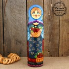 Штоф «Матрёшка с корзинкой ягод», синий платок, 0,5 л, 33 см