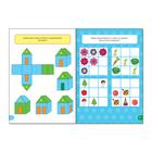 Книги набор «Весёлые уроки 5-7 лет», 8 шт. по 20 стр. - фото 105679541