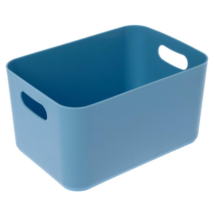 Корзина для хранения 2,3 л Joy, цвет васильковый