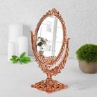Зеркало настольное «Ажур», с увеличением, зеркальная поверхность — 13,5 × 18 см, цвет серебряный