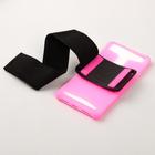 Чехол на предплечье, S-04 Sports armband, 5.0-5.2, розовый