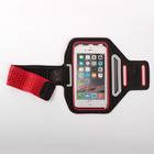 Чехол на предплечье Armband Universal 3.5-5.5, красный