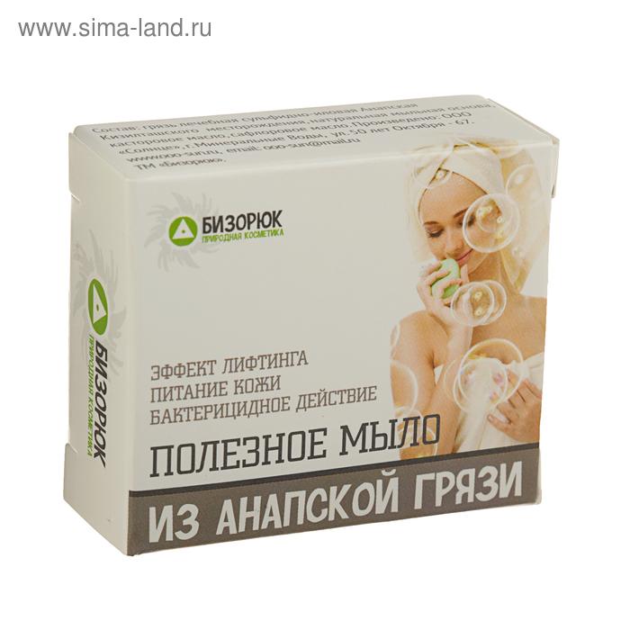Мыло косметическое с Анапской грязью, 30 гр