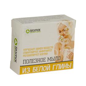 Мыло косметическое с белой глиной, 30 гр Ош