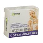 Мыло косметическое с солью Черного моря, 30 гр
