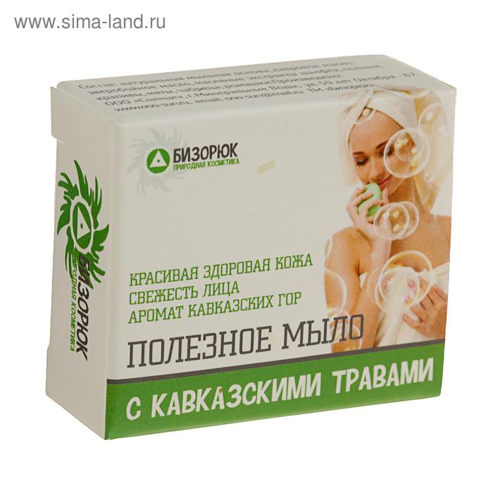 Мыло косметическое с Кавказскими травами, 30 гр