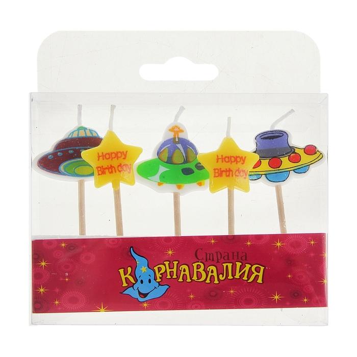 """Свечи восковые для торта """"С Днем Рождения - звёздочки и летающие тарелки"""" (набор 5 шт)"""