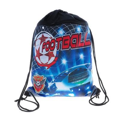 Мешок для обуви 415х340 мм «Футбол», с карманом, на молнии, светоотражающая полоса