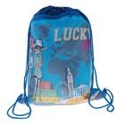 Мешок для обуви 415х340 мм «Девчонки путешественницы», с карманом, на молнии, светоотражающая полоса