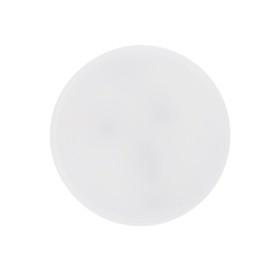 Лампа cветодиодная Smartbuy, Tablet, GX53, 14 Вт, 6000 К, матовое стекло, холодный белый