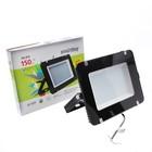 Прожектор светодиодный Smartbuy iPad style, 150 Вт, IP65, 6500 К, холодный свет