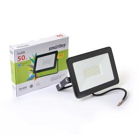 Прожектор светодиодный Smartbuy FL SMD, 50 Вт, 6500 K, 4000 Лм, IP65