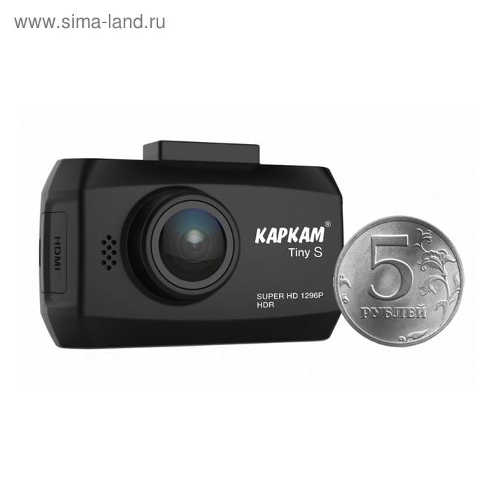 "Видеорегистратор Carcam Каркам Tiny S GPS, три камеры, 1.5"", 160°, 2304x1296"