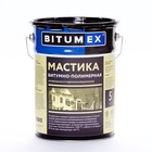 Мастика кровельная битумно-полимерная BITUMEX, 5кг