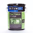 Мастика битумная гидроизоляционная BITUMEX, 5кг
