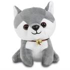 """Мягкая игрушка """"Собака с колокольчиком"""", 16 см, МИКС"""