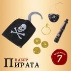 "Set pirate, ""Hook"", 7 items"