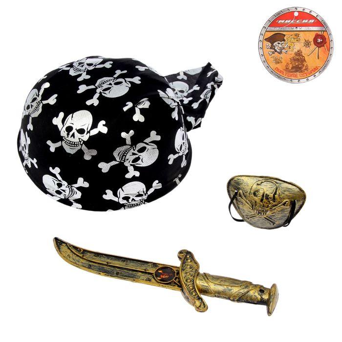 "Набор оружия ""Пиратские истории"", 3 предмета"