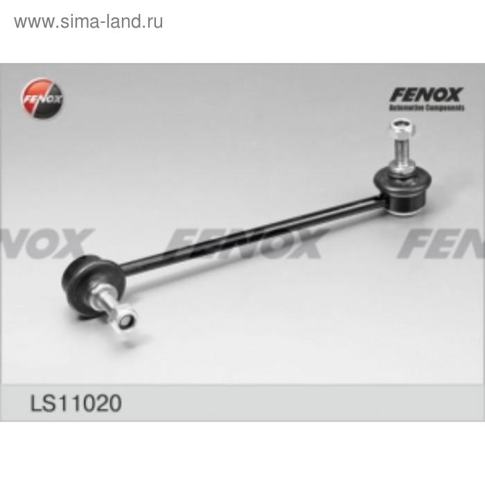 Тяга стабилизатора Fenox ls11020