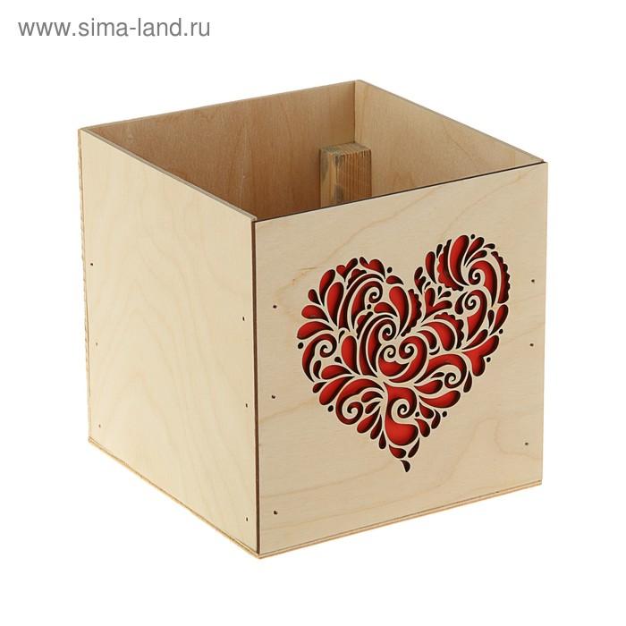 """Подарочная коробка """"Сердце резное"""", 15 х 15 х 15 см"""