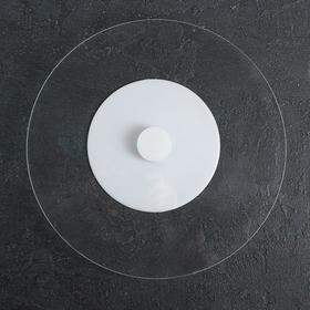 Блюдо для торта вращающееся 30 см, прозрачное