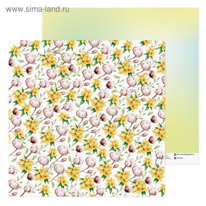 Бумага для скрапбукинга «Хлопок», 30,5 х 30,5 см 180 г/м