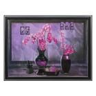 """Картина """"Орхидеи в вазах"""" 28*38 см"""