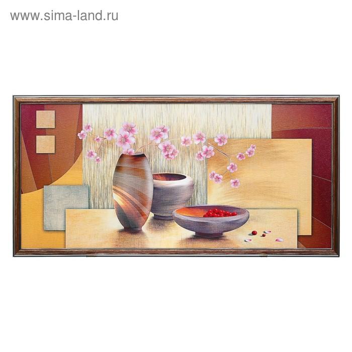 """Картина """"Три разные вазы"""" 37*74 см"""