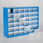 Бокс для хранения мелочей с выдвигающимися ячейками, (1 ячейка-12 × 5,5 см), 40 х 33 см, цвет синий