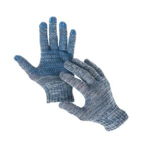Перчатки, х/б, вязка 7 класс, 3 нити, размер 9, с ПВХ точками, серые Ош