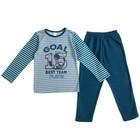 Пижама для мальчика, рост 98-104 см, цвет синий 10961