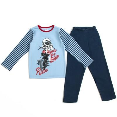 Пижама для мальчика, рост 98-104 см, цвет голубой 10961