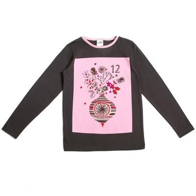 Джемпер для девочки, рост 140-146 см, цвет розовый