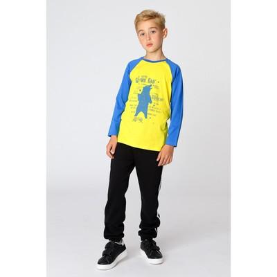 Джемпер для мальчика, рост 140-146 см, цвет жёлтый