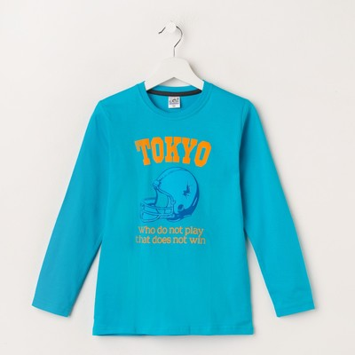 Джемпер для мальчика, рост 122-128 см, цвет голубой