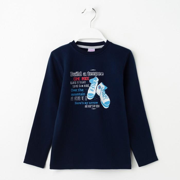 Джемпер для мальчика, рост 122-128 см, цвет синий