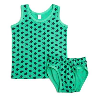 Комплект для мальчика (трусы+майка), рост 98-104 см, цвет зелёный 10656