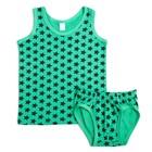 Комплект для мальчика (трусы+майка), рост 128-134 см, цвет зелёный