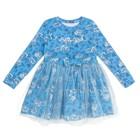 Платье для девочек, рост 104 см, цвет голубой/розы AW17-JUZ-060