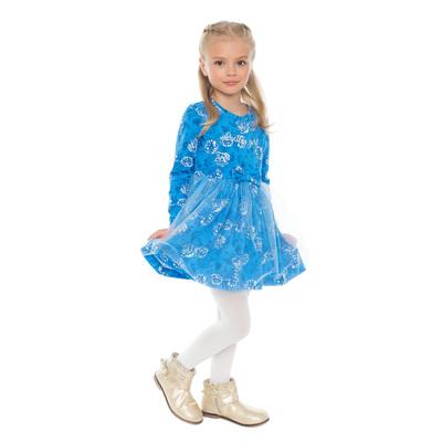 Платье для девочек, рост 110 см, цвет голубой/розы