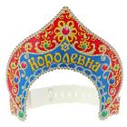"Korona-kokoshnik ""Princess"""