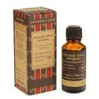 """Жирное масло """"Лесной орех"""", 100% натуральное, 30 мл"""