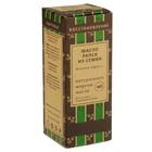 """Жирное масло """"Персик"""", 100% натуральное, 30 мл"""