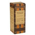 """Жирное масло """"Сои из бобов"""", 100% натуральное, 30 мл"""